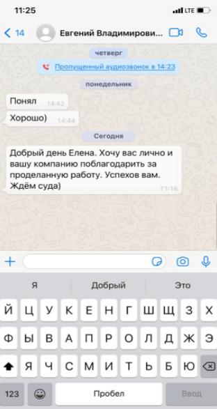 Акимов Евгений Владимирович отзыв о банкротстве